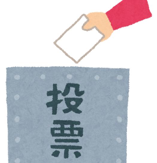 senkyo_bako - コピー