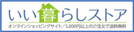◆1003-08