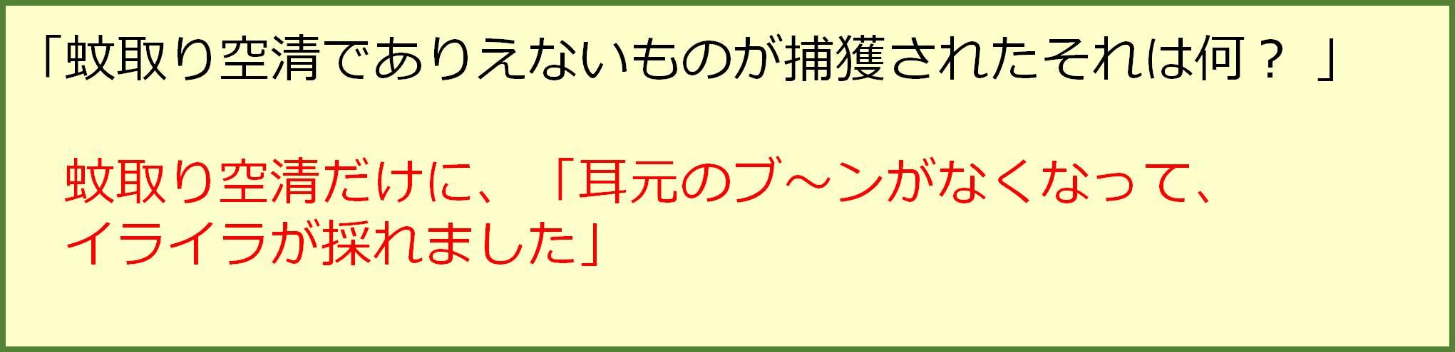 image_161027_1-1