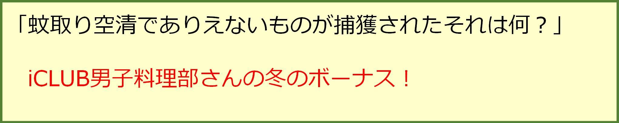 image_161027_1-2