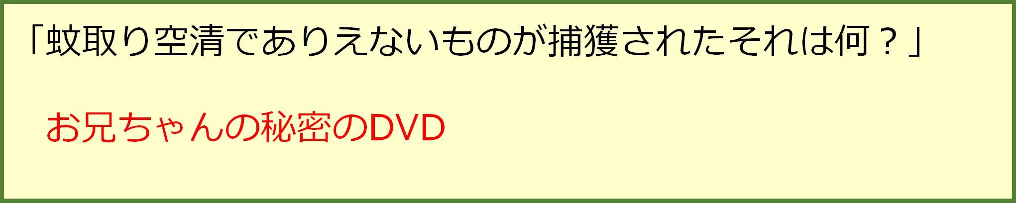 image_161027_1-3