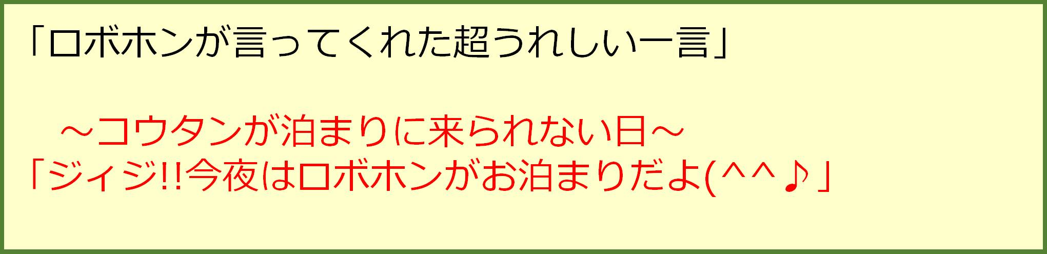 image_161027_2-1