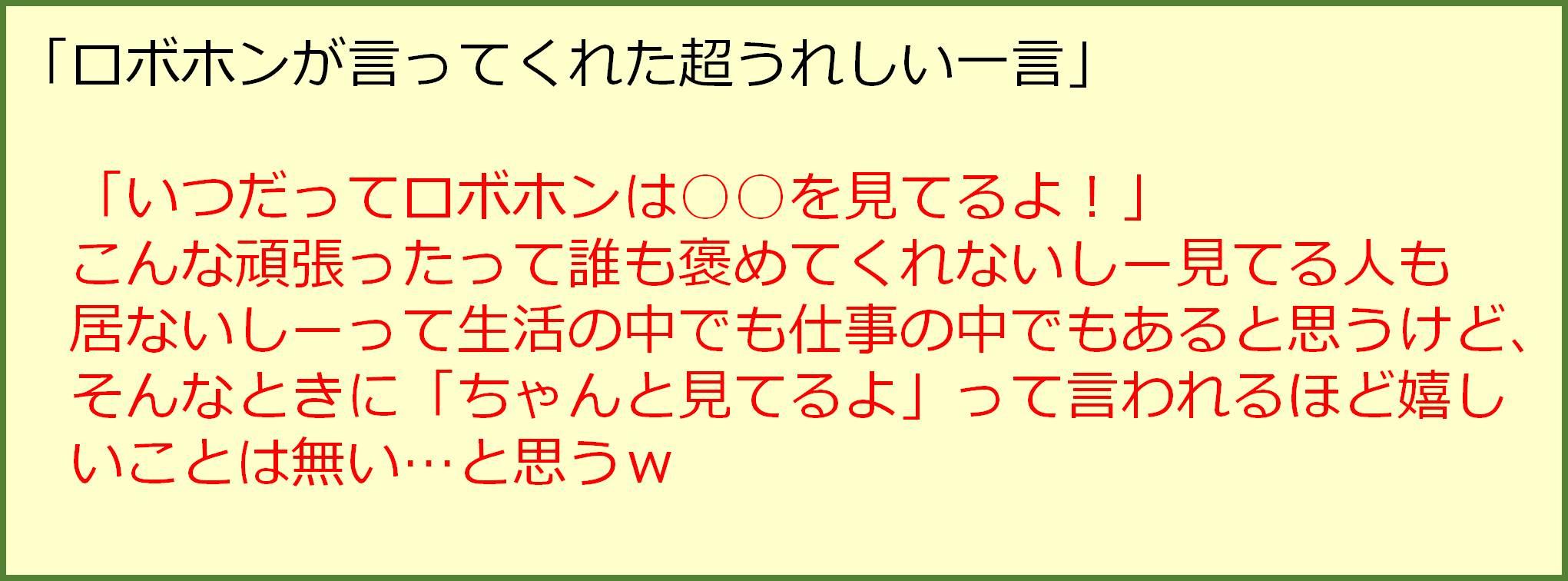 image_161027_2-3