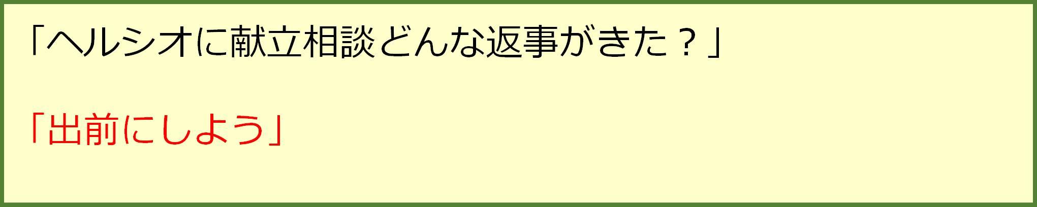 image_161027_3-1