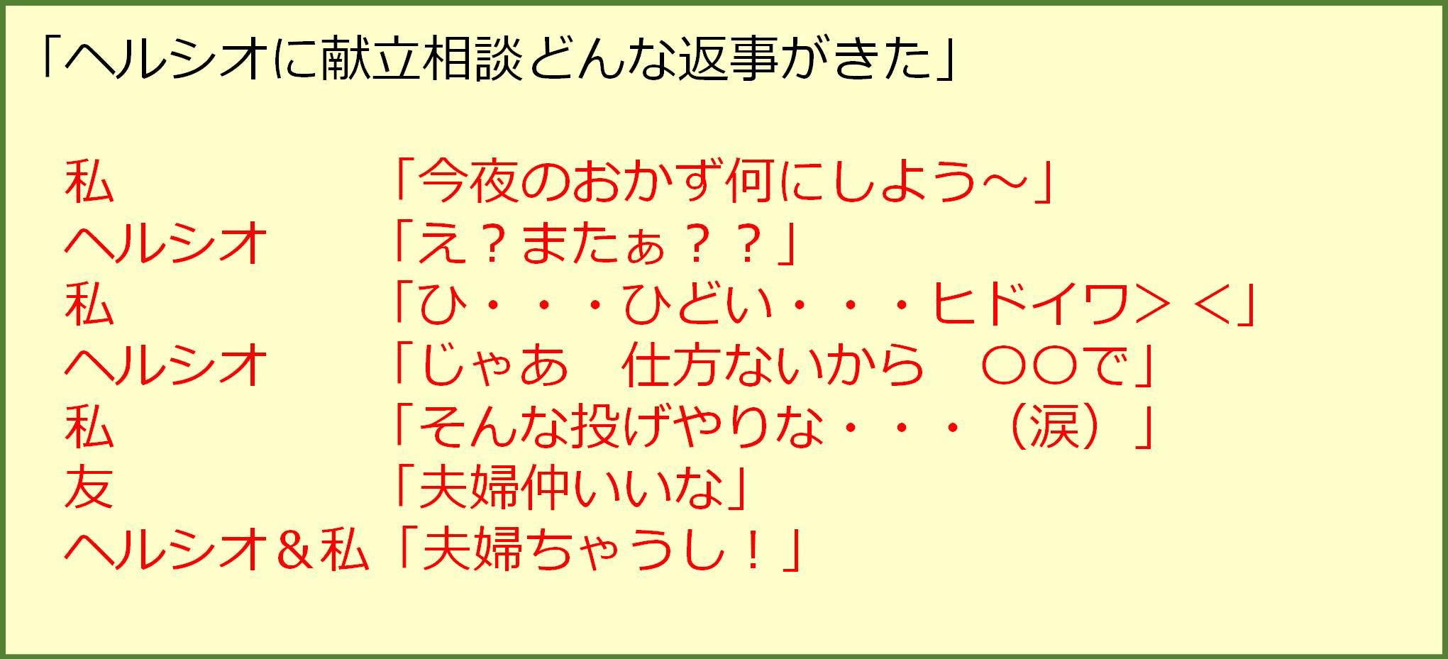 image_161027_3-3