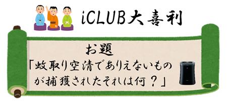oogiri_16092627_a