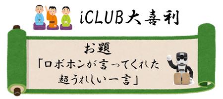 oogiri_16100405_a
