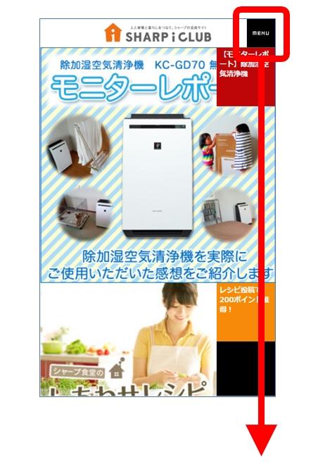 018sp_menu