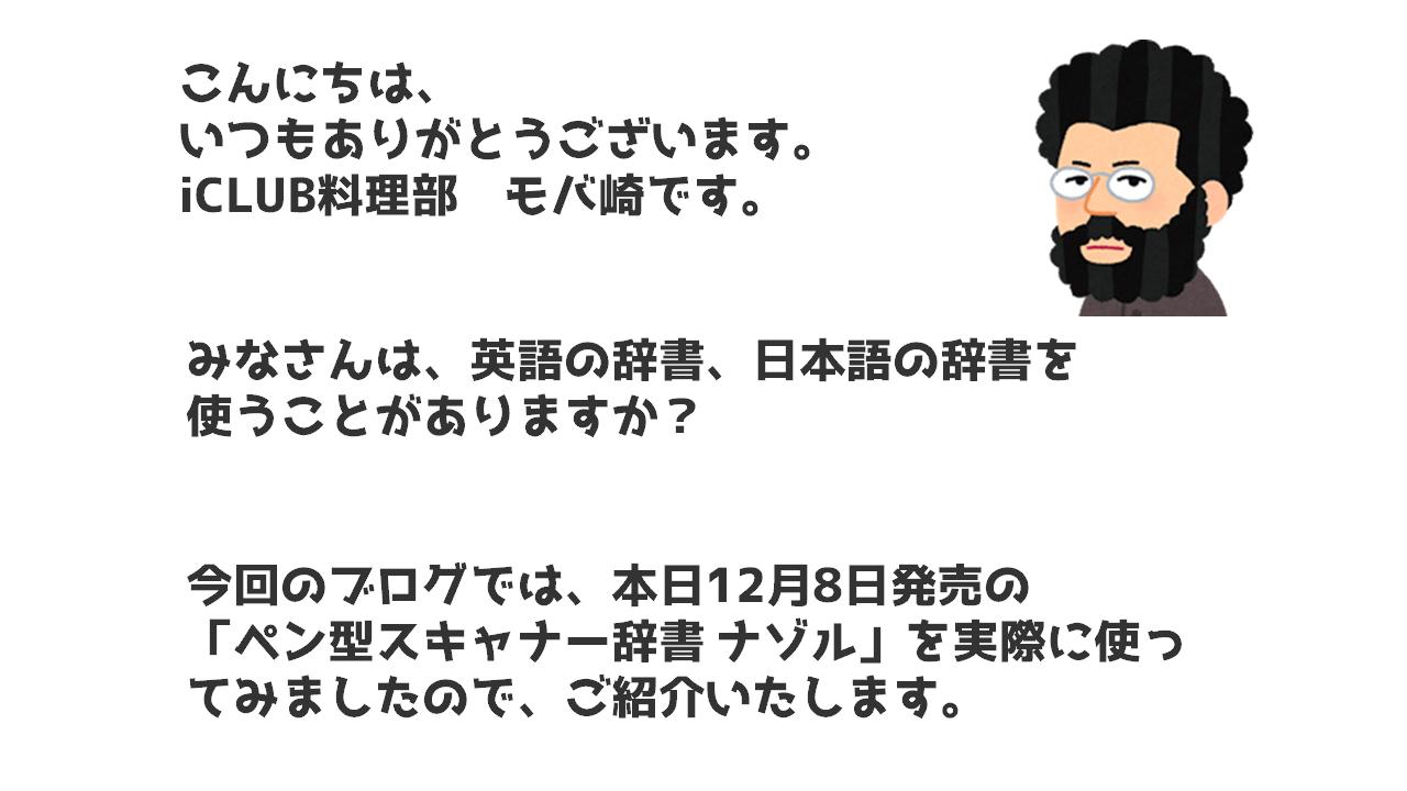 02konnichiha