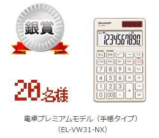 1222-5