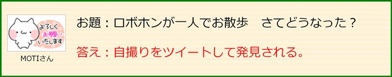 oogiri_170112b-3