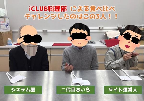 image_20170309_a1