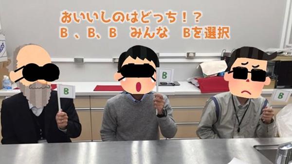 image_20170309_c2