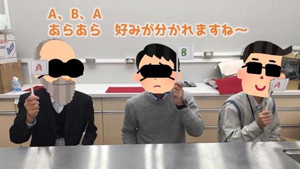 image_20170309_f1