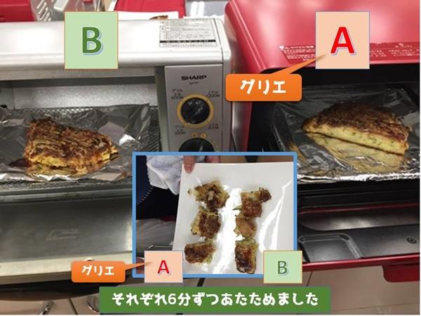 image_20170309_g1